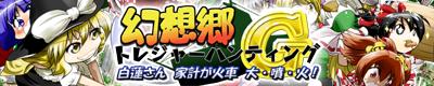 GTR_G1_banner.png